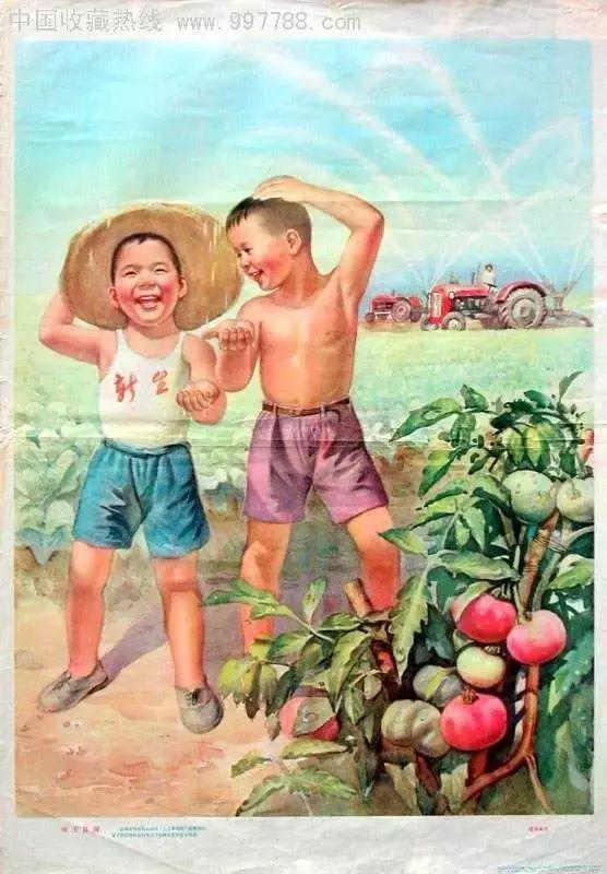 儿童版雷锋手绘板照片