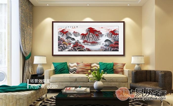 这些有关客厅挂画的风水讲究,事关运势一定看仔细了!