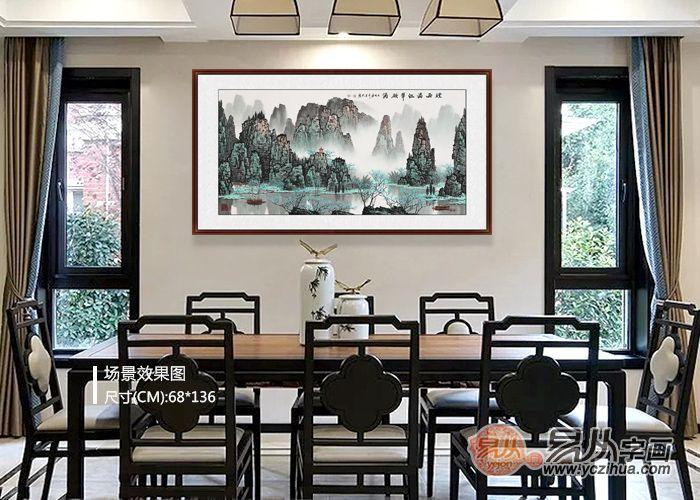 沙发墙挂画也该有品位,一起感受下国画山水的魅力