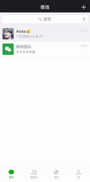 微信升级小法子任织梦网站仿制务栏,小法子也可以收藏了