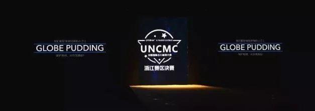 时尚 正文  2018uncmc中国国际少儿模特大赛浙江赛区决赛 成功落下
