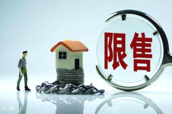棚改安置政策有调整  三四线房价还会涨吗?
