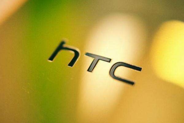 HTC将发售区块链手机消息 手机售价将会超过99美元