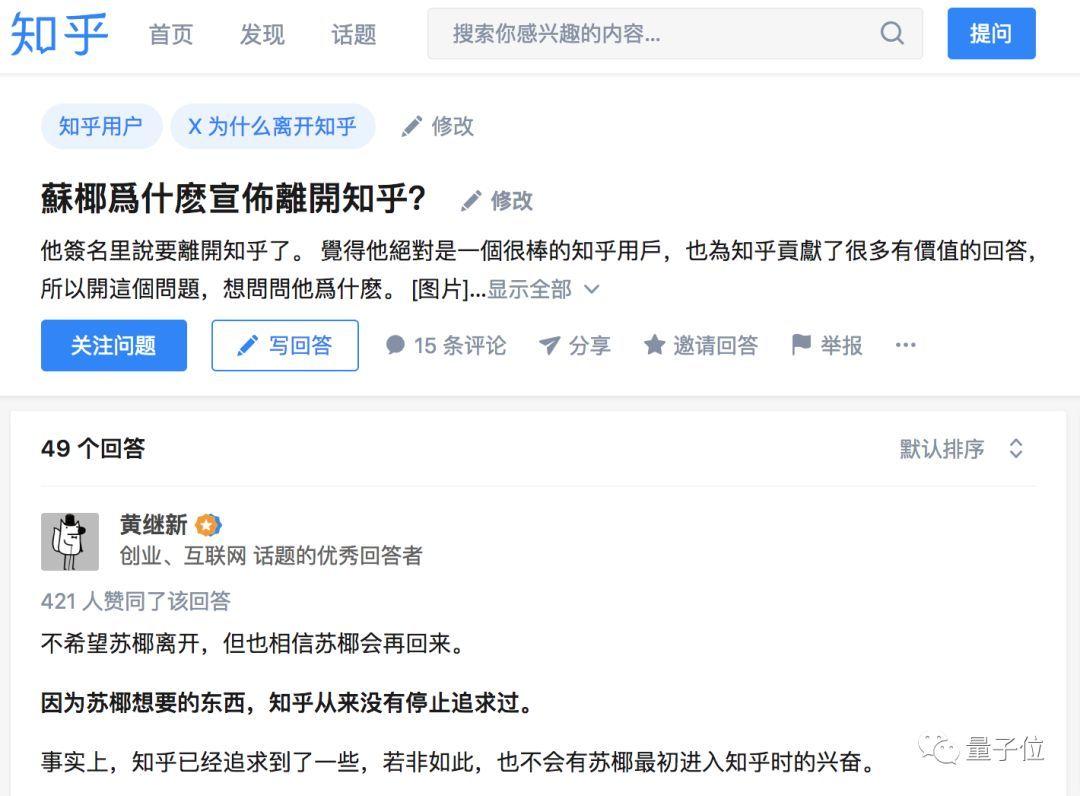 黄继新什么网站_这个机器人花盆,给你的植物长了脚脚_搜狐科技_搜狐网
