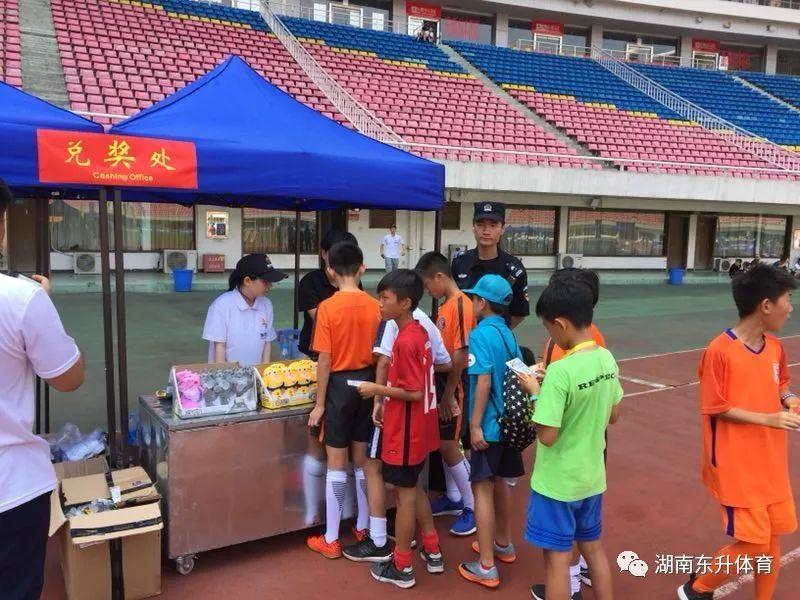 2018中国(长沙)国际友好城市青少年 足球赛暨国际青少年足球夏令营之小游戏