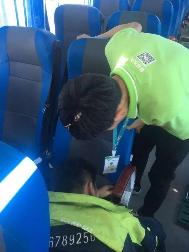 北京公交集团2017年年底授予森旺售后服务团队
