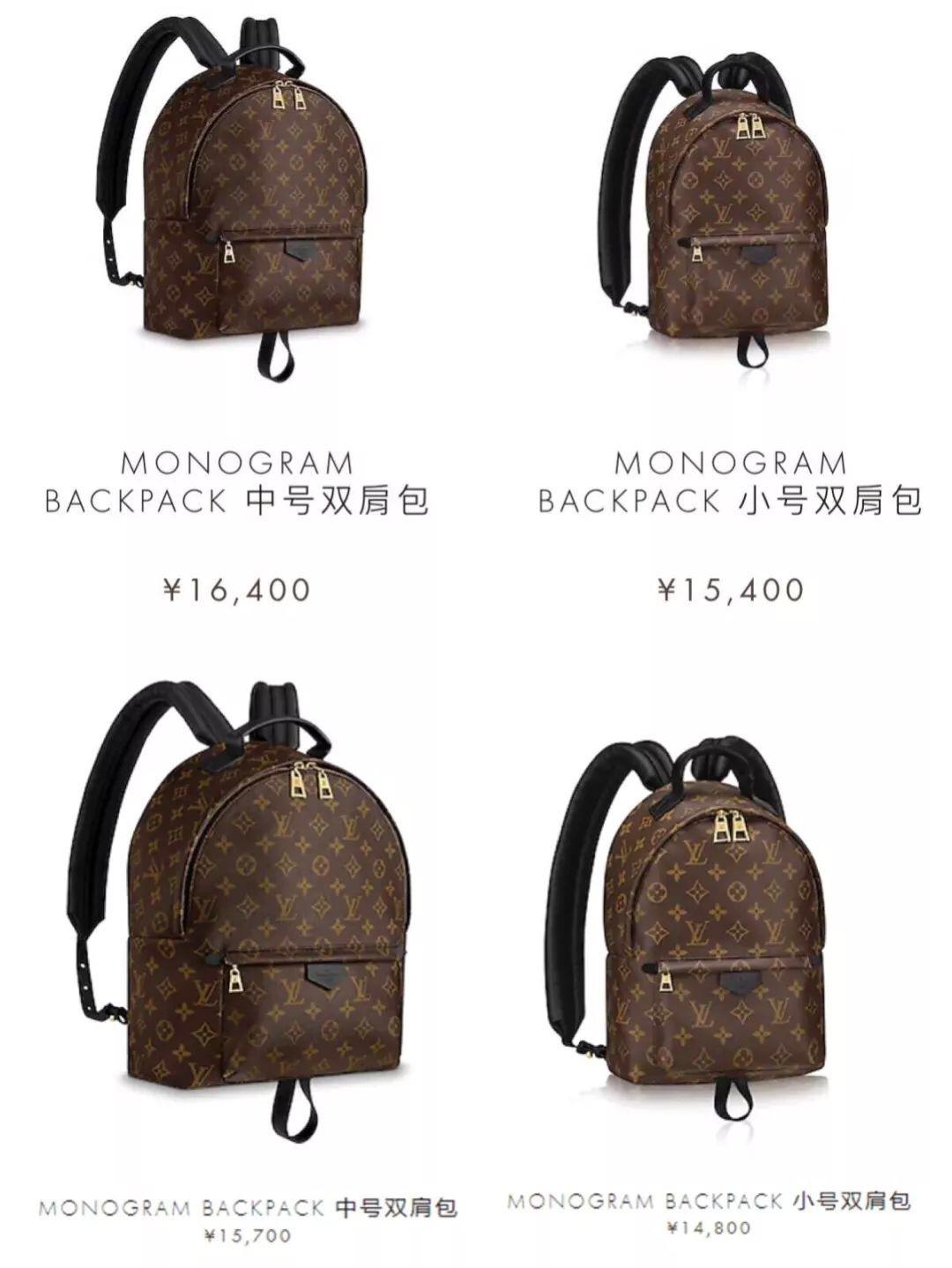 深度|只知道涨价的奢侈品开始在中国市场降价,仅仅因为进口商品关税下调?