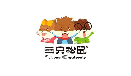 食品:三只松鼠,来伊份,旺旺,大白兔等.图片