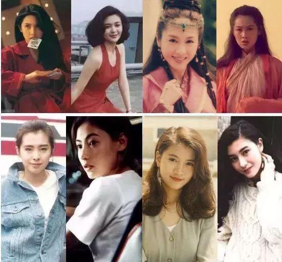 八九十年代的香港女星为何都那么美,那么会穿?