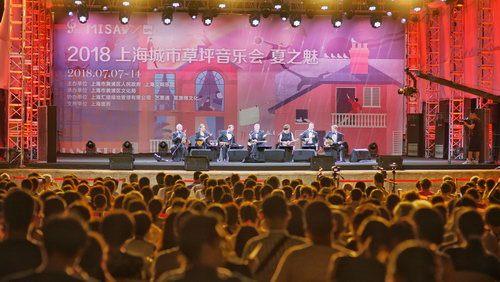 夏季音乐节外场演出精彩不断 上海市民露天音乐消夏已成习惯