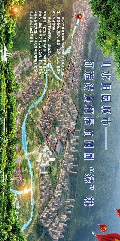 超棒 昭通靖安新区规划图发布 山水田园城市即将诞生