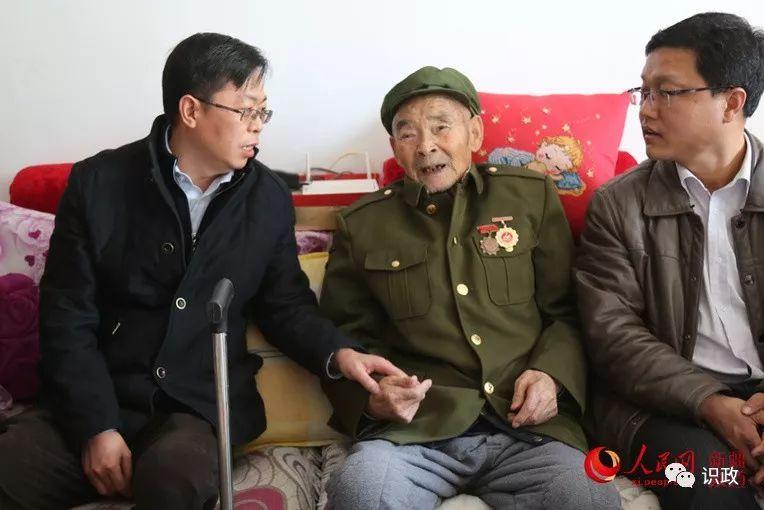 以投票表决的方式,决定任命支现伟同志为顺义区人民政府副区长,岳艳美