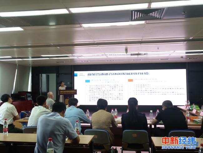 报告:一线城市居民日均休闲时间不足2.5小时,深圳垫底