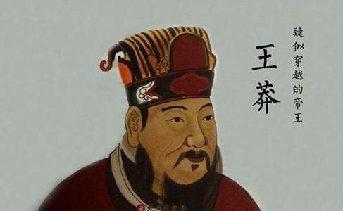 """这位帝王是公认""""穿越者"""",胡适认为他是1900年前的社会主义皇帝"""