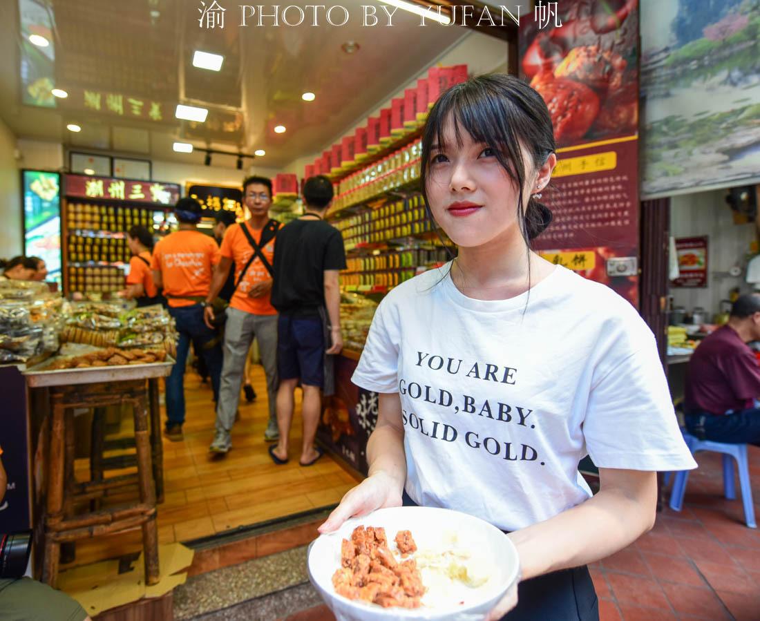 潮州手工饼,感受五代传承的美味和参与制作的乐趣