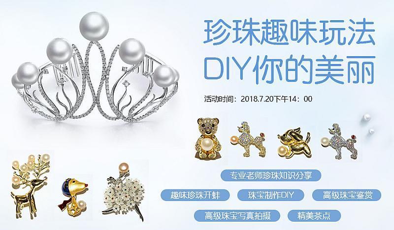 开蚌前的必修课《珍珠知识分享》 2,趣味珍珠开蚌 3,珍珠首饰制作diy图片