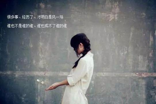 一个人很伤心难过的说说爱情语录,句句催泪