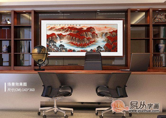 办公室大气山水画欣赏,成功人士怎能没有一幅像样的山水画