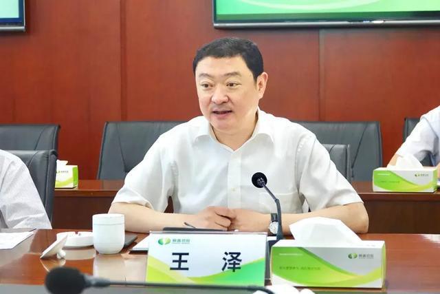 王泽董事长_心愿王泽现状图片