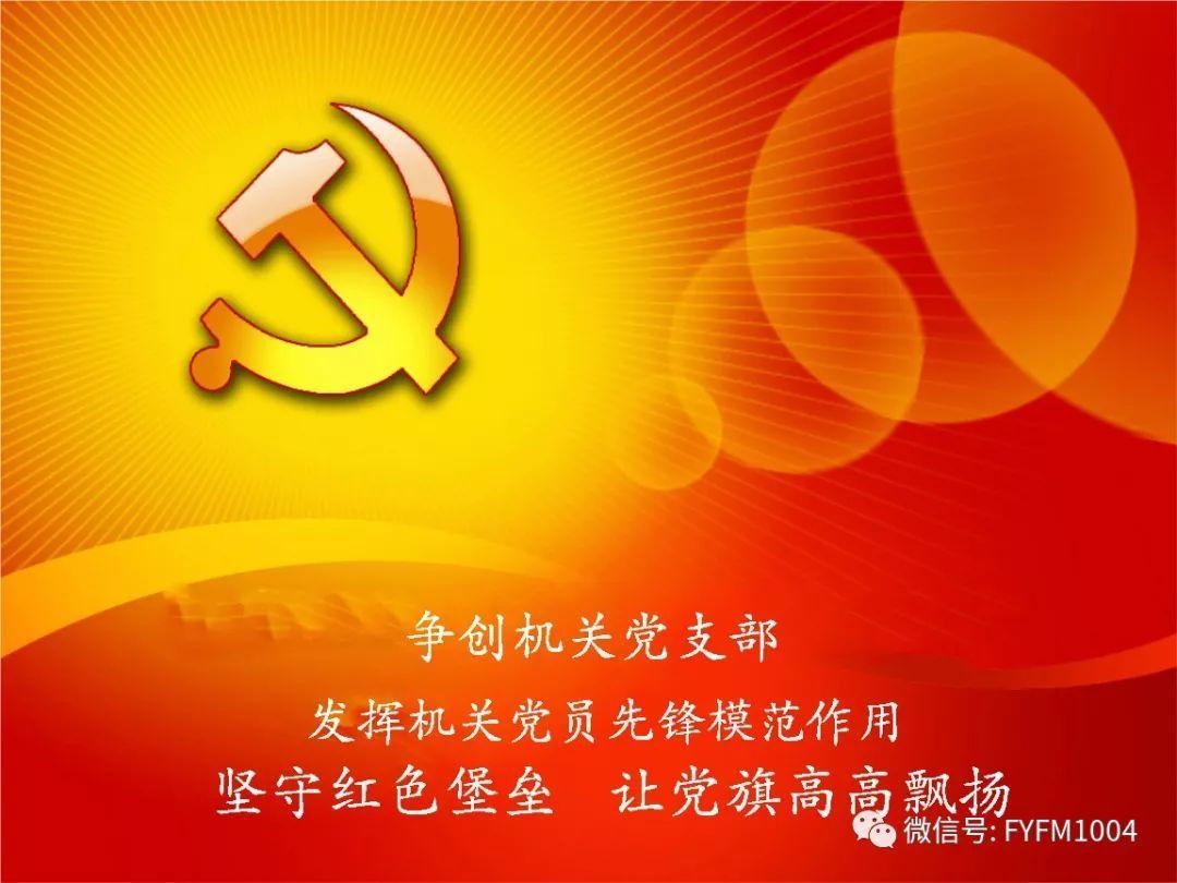 v完了推出《富阳党建最强音》完了快例假可以打瘦脸针吗图片