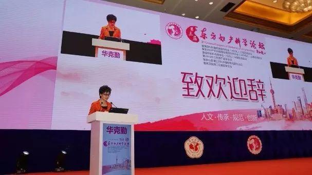 宫颈癌后疫苗时代,一针并非一劳永逸!东方妇产科论坛开幕 内容涵盖女性全生命周期健康问题