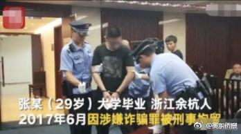 最毒网红主播杨怡潇 游戏 热图8