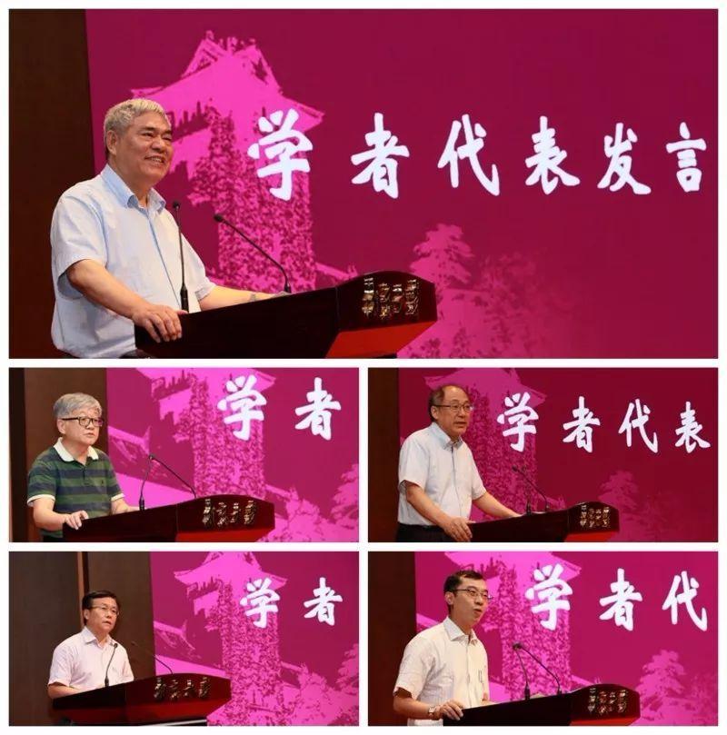 发力文科!南京大学设立2亿元发展基金支持文科