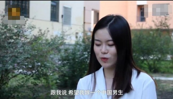 日份跨国狗粮 韩国女生找中国男朋友 妈妈说中国男生疼女人