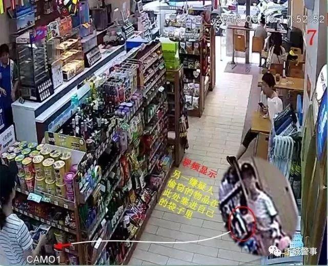 杭州90后美女闺蜜逛商场,打开她俩的包包一看,大跌眼镜