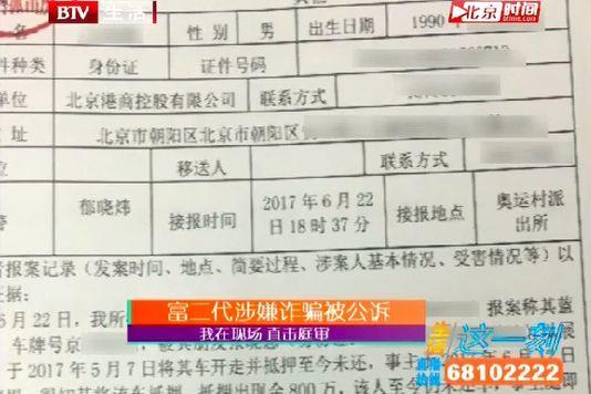 最毒网红主播杨怡潇 游戏 热图12