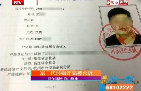 最毒网红主播杨怡潇 游戏 热图11