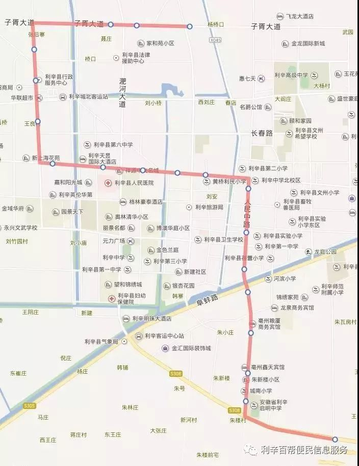 利辛城区规划图