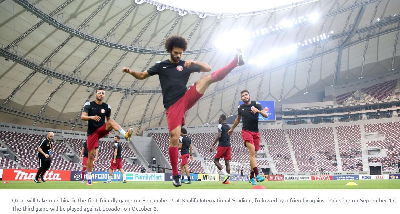 亚足联确认卡塔尔9月7日热身中国队备战亚洲杯