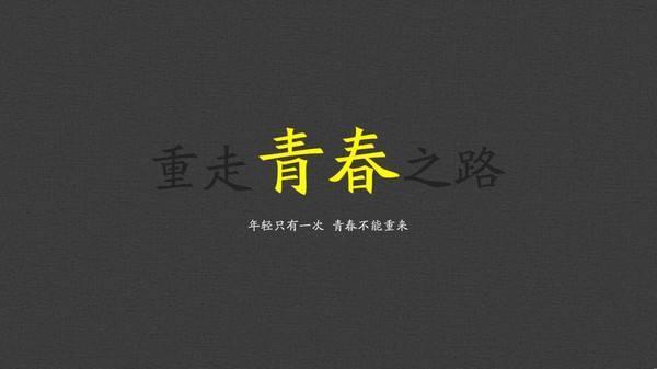 俞敏洪 高中 必背 1920个固定搭配,逢考必有,英语稳上145分