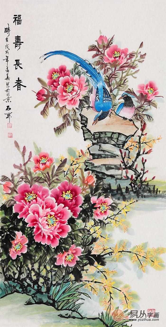 画一幅漂亮的风景_风景油画棒画教程 - 5068儿童网