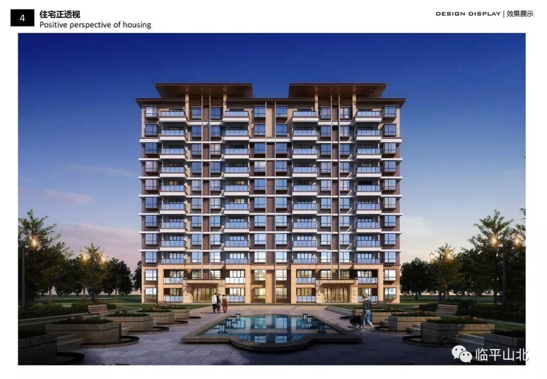 塘栖招商地块建筑设计方案出炉,二小边的人文小高层.图片
