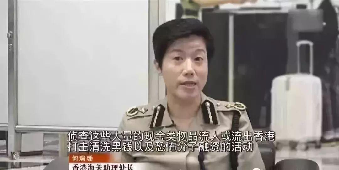 汕头人注意了 今天起去香港有新规,违者或被罚款42万