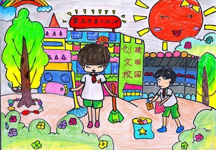 【童画新时代 手绘价值观】厉害了,肇庆又有九位小朋友的作品被中央点