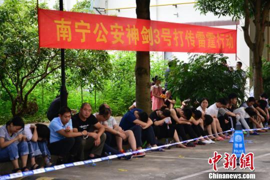广西南宁警方破获特大传销案 抓获传销人员366名