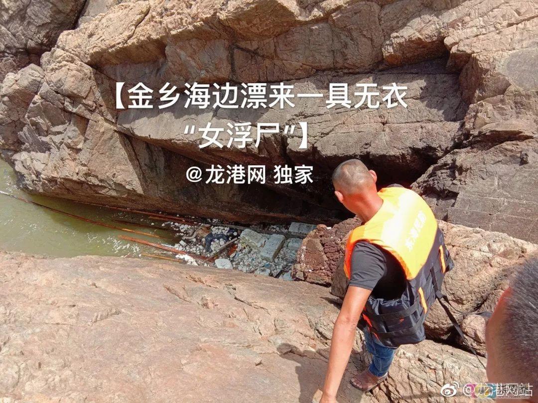 黄河发现男女浮尸 腿被绑在一起死因让人猜忌