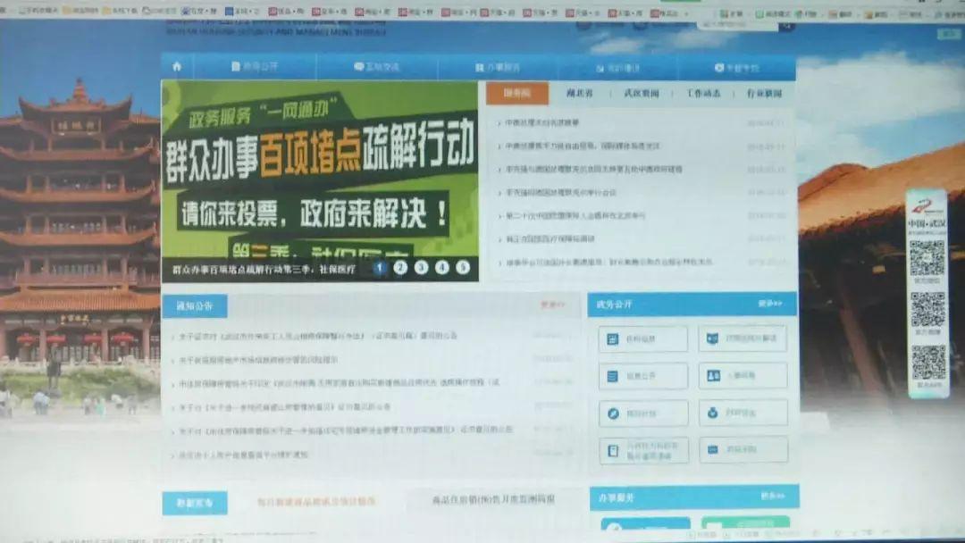 义乌外来人口租房补贴_义乌青口租房图片