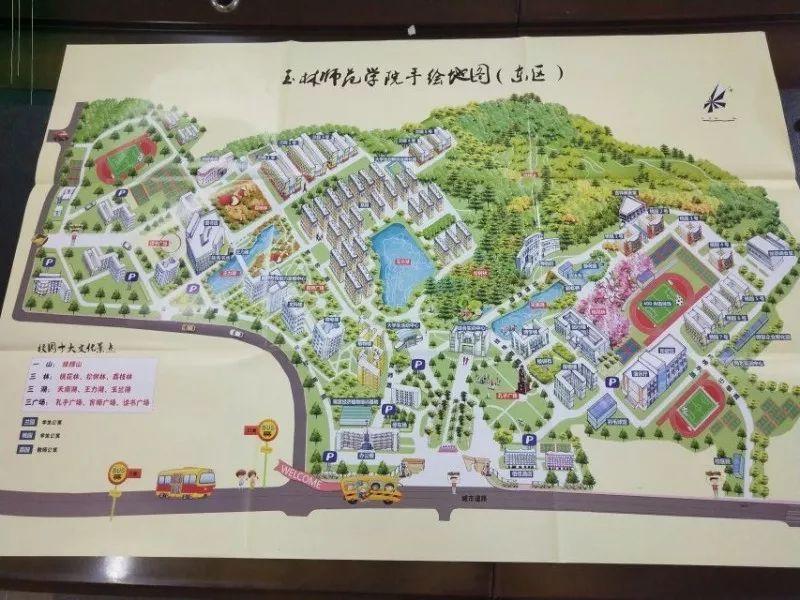 6,玉林师范学院手绘地图(东区)一份.