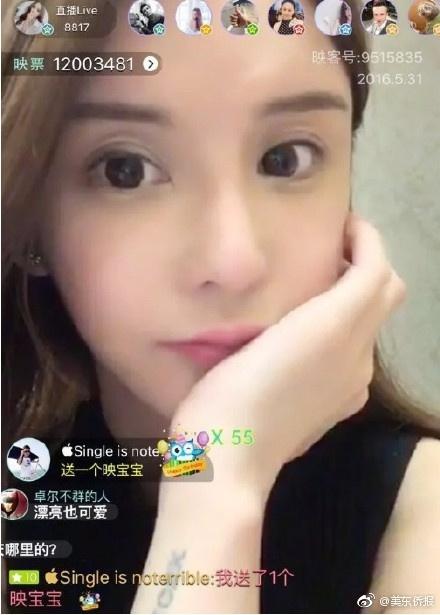 最毒网红主播杨怡潇 游戏 热图2