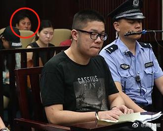 最毒网红主播杨怡潇 游戏 热图9