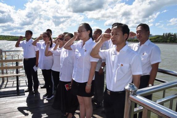 黑龙江农垦格球山社区组织开展不忘入党初心 牢记党员使命活动