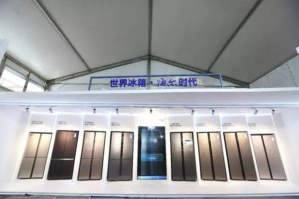 """广州电脑维修_""""世界冰箱 海尔时代"""" 2018海尔冰箱品牌巡展广州启动"""