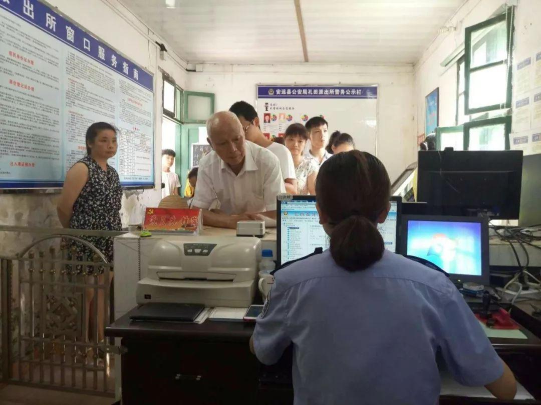 安远二中学生劳动图片