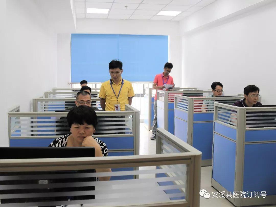 强化核心制度,保障医疗安全——安溪县(铭选)医院举行
