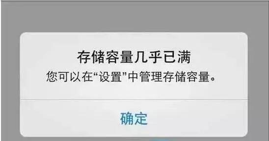 6月投诉榜:大屏也是错 劲客因为多媒体太卡被送上了投诉榜首