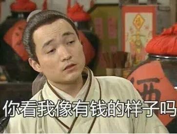 """""""王总,您要求的十亿身家的发型理好了图片"""